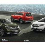 New Honda CRV